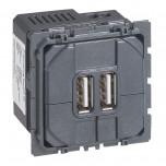 Legrand Céliane - Prise Double Céliane pour Chargeur USB - 1500 mA - Réf : 067462