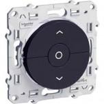 Schneider Odace - Interrupteur Anth - 3 Boutons Montée/Descente/Stop Pour Volets-Roulants - Réf : S540208