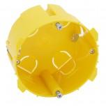 Legrand - Boîte Batibox - cloison sèche - pour prise 20 et 32 A - 1 poste - prof. 50 - Réf : 089358
